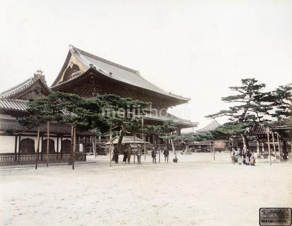 140303-0008 - Minami Mido, Osaka
