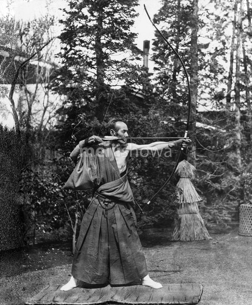 140303-0016 - Japanese Archery