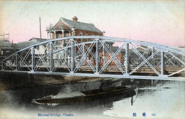 140303-0045 - Shinsaibashi Bridge
