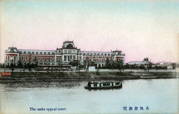 140303-0047 - Osaka Court of Appeal