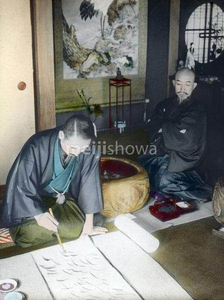 160201-0040 - Japanese Artist
