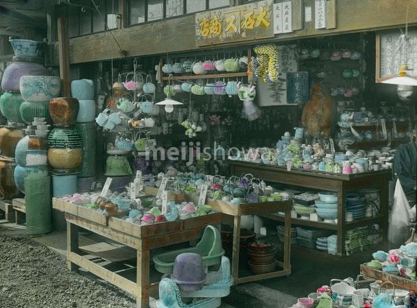160201-0041 - Ceramics Shop