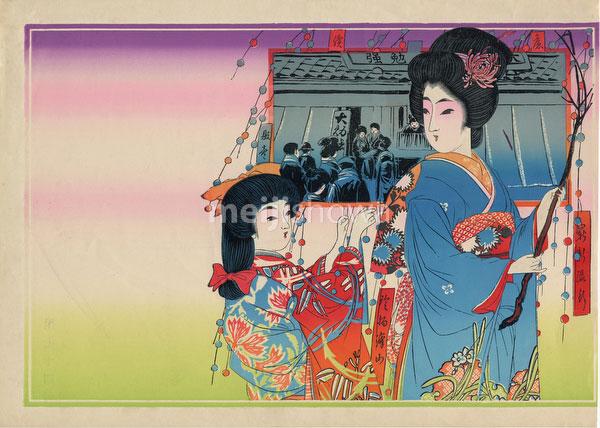 160201-0043 - Tanabata Star Festival
