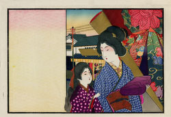160201-0044 - Furoshiki Wrapping