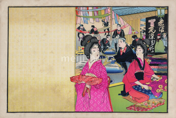 160201-0046 - Silk Dyers