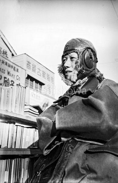 160202-0048 - Japanese Man in Postwar Japan