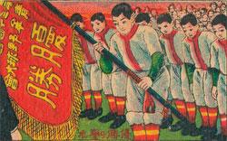 180301-0036-KS - Japanese Baseball Card