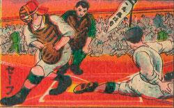 180301-0037-KS - Japanese Baseball Card