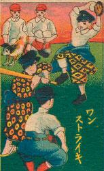 180301-0038-KS - Japanese Baseball Card