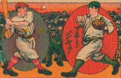 180301-0040-KS - Japanese Baseball Card