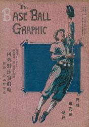 180301-0048-KS - Gekkan Baseball Magazine 1910