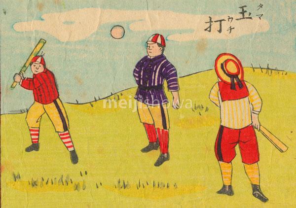 180829-0034-KS - Japanese School Life