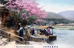70221-0008 - Hozugawa Kudari