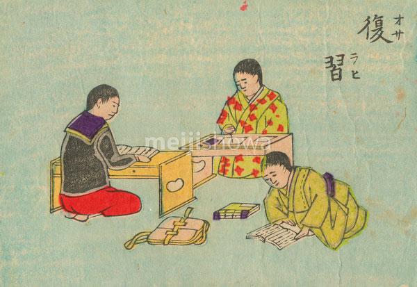 180829-0037-KS - Japanese School Life