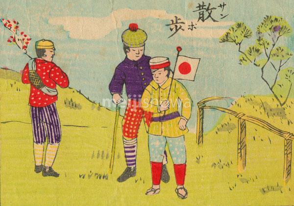 180829-0036-KS - Japanese School Life