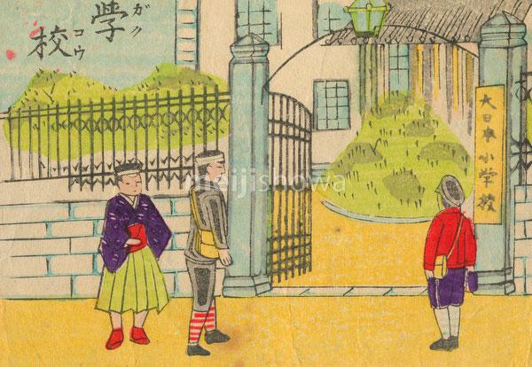 180829-0038-KS - Japanese School Life