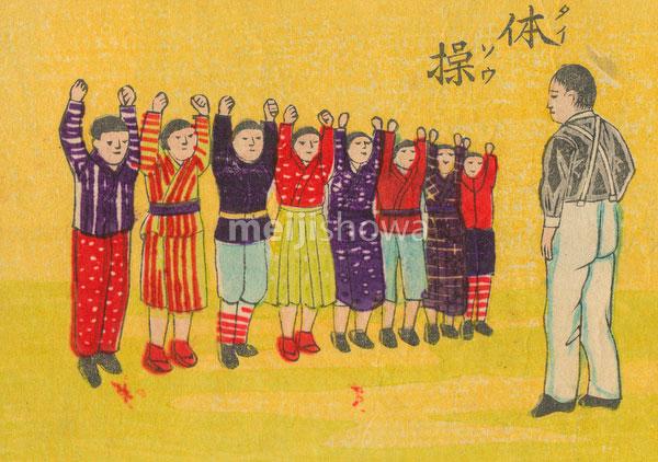 180829-0039-KS - Japanese School Life
