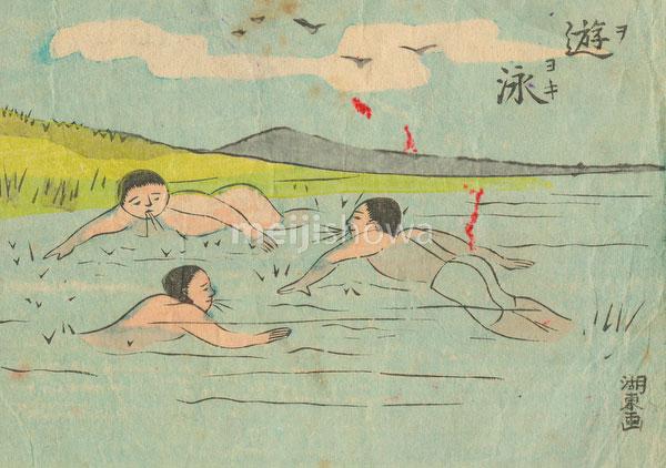 180829-0040-KS - Japanese School Life
