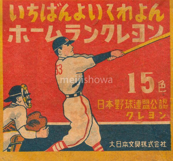 180902-0014-KS - Illustration of Baseball Player