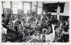 70209-0020 - Elementary School Students