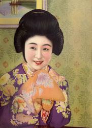 160229-0005 - Woman in Kimono