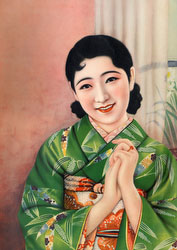 160229-0006 - Woman in Kimono
