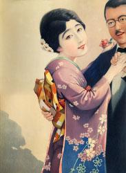 160229-0010 - Woman in Kimono