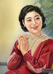 160229-0007 - Woman in Kimono