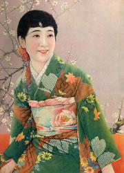 160229-0009 - Woman in Kimono