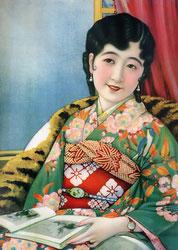 160229-0014 - Woman in Kimono
