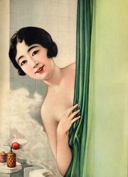 160229-0015 - Woman in Kimono