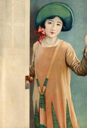 160229-0019 - Woman in Kimono