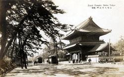 160301-0003 - Zojoji Temple, Tokyo