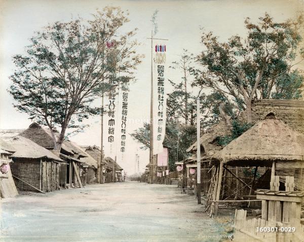 160301-0029 - Shinagawa