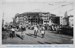 160301-0034 - Great Kanto Earthquake