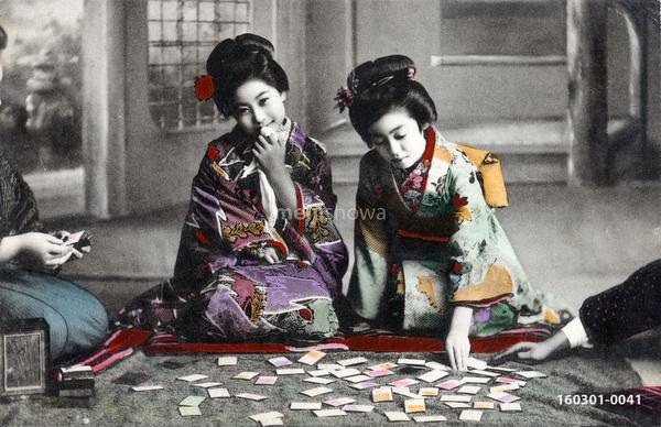 160301-0041 - Playing Karuta