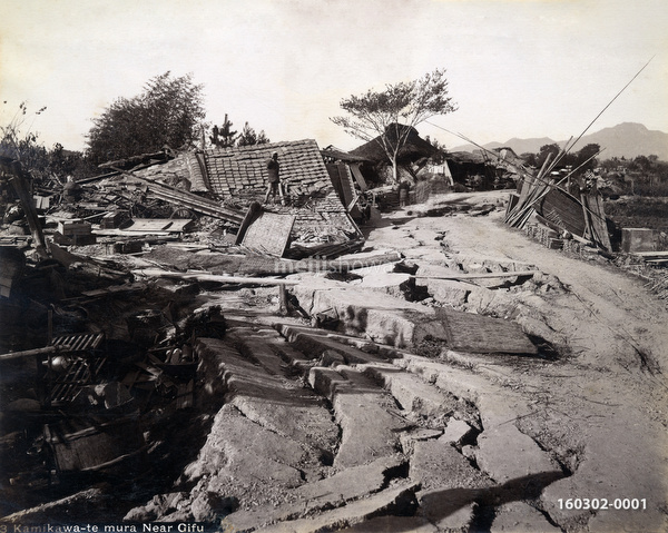 160302-0001 - Nobi Earthquake