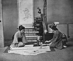 160302-0023 - Japanese Calligraphy