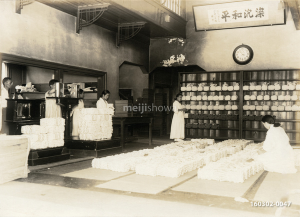160302-0047 - Silk Factory