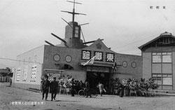 160303-0006 - Hakata Port Exposition