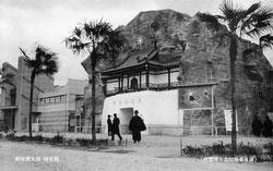 160303-0010 - Hakata Port Exposition