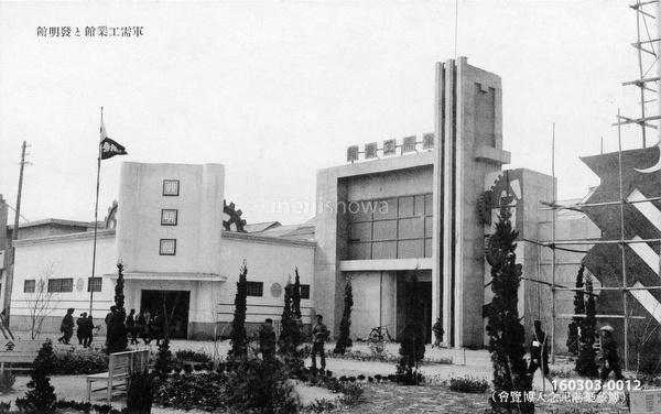 160303-0012 - Hakata Port Exposition