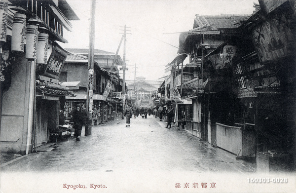 160303-0028 - Shin-Kyogoku
