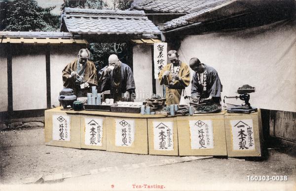 160303-0038 - Tea Tasting