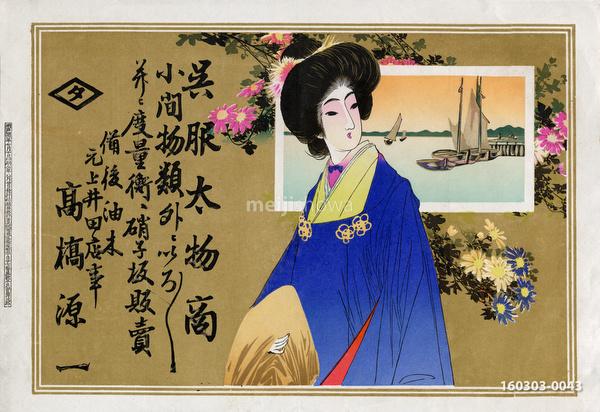 160303-0043 - Woman in Blue Coat