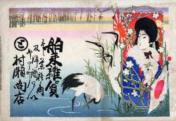 160303-0049 - Advertising Poster