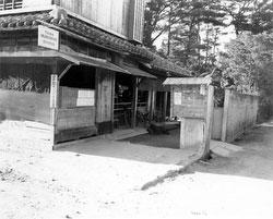 160304-0014 - Okinawa Police Station