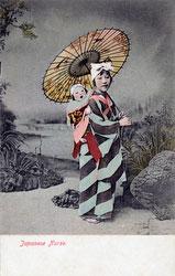 70222-0006 - Komori Nursemaid