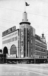 160305-0004 - Hankyu Railway Kobe Station