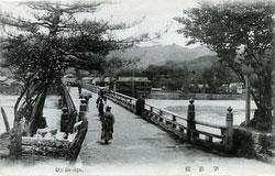 160305-0003 - Uji Bridge
